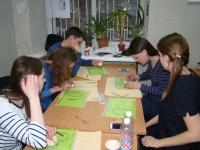 Easy Align -master-klass 33